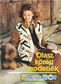 Журнал Olasz kotott modellek 1990.