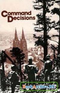 Книга Command Decisions.