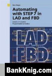 Книга Автоматизация с помощью Программ STEP7 LAD и FBD - Ганс Бергер