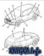 Книга Dodge Caliber. Service and Repair Manual