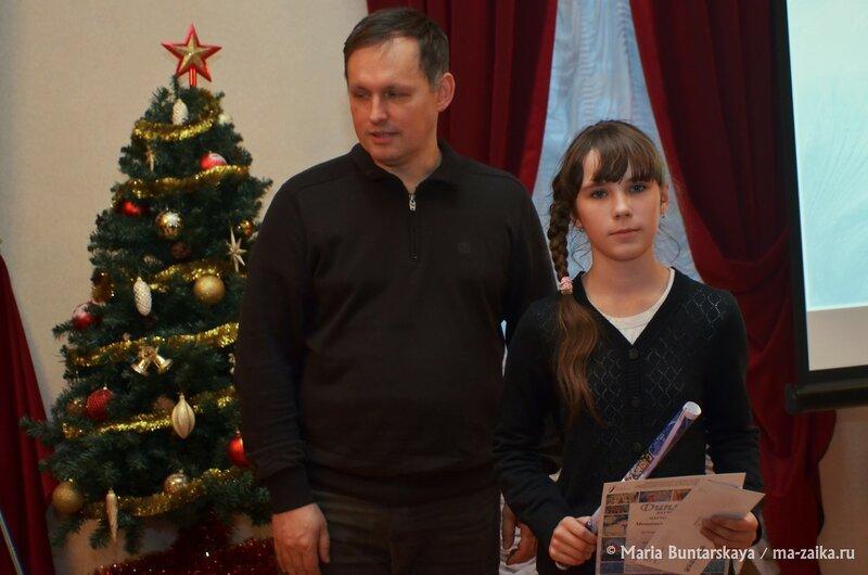 Новогодний вечер в кругу друзей, Саратов, дом одарённых детей, 25 декабря 2014 года