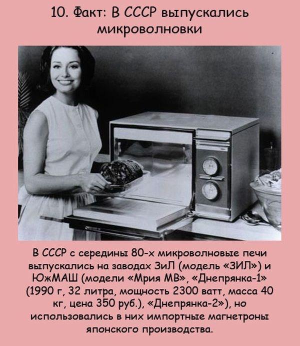 мифы и факты о микроволновке
