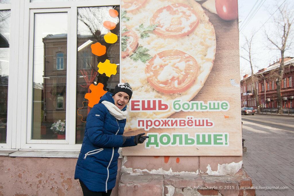 RTK_Irkutsk-1323.jpg