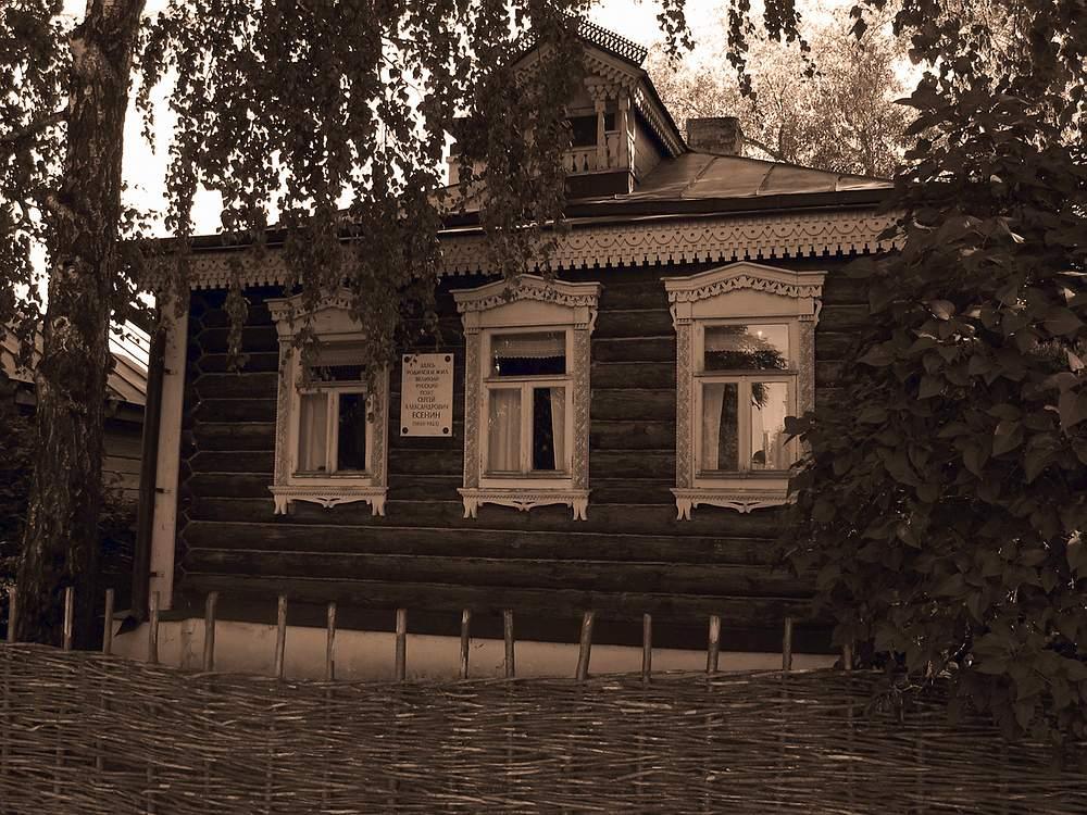 Константиново, музей Есенина