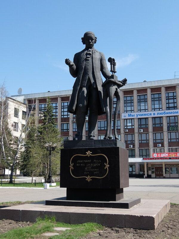 Барнаул - Памятник Ползунову