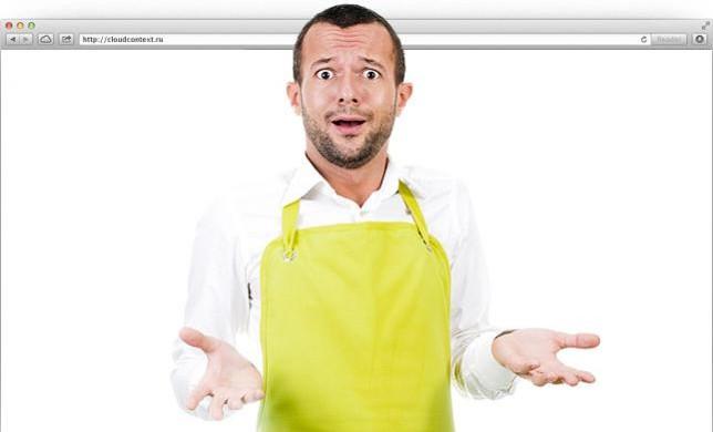 Как должен выглядеть продающий сайт?