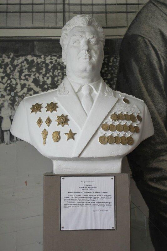 Генерал-полковник АЧАЛОВ Владислав Алексеевич