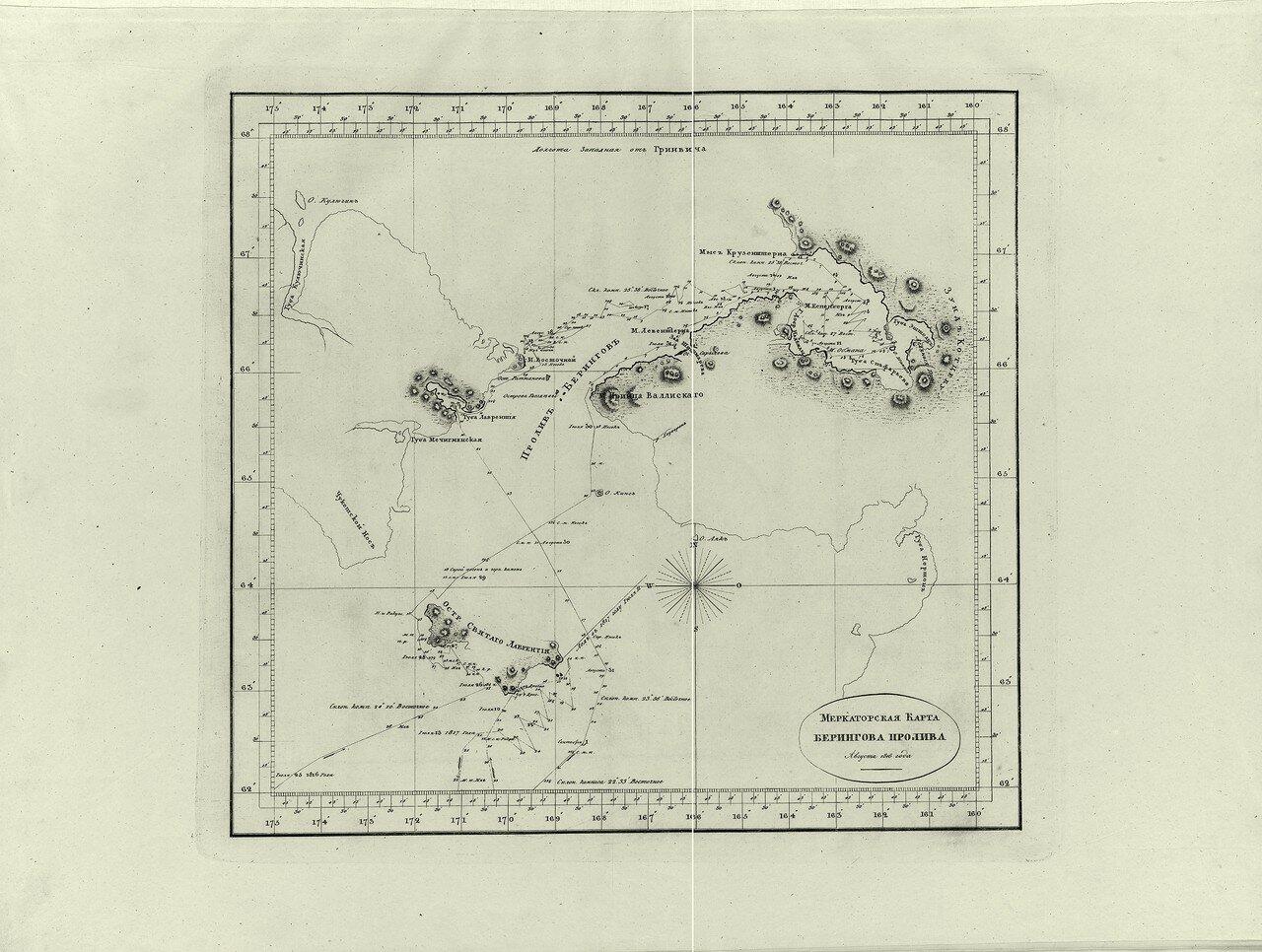 07. Меркаторская карта Берингова пролива