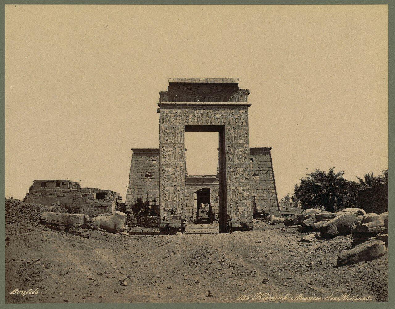 Карнак (Фивы). Аллея сфинксов. 1867