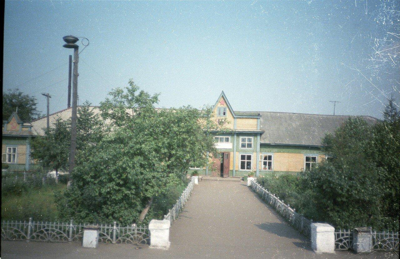 14. Железнодорожная станция
