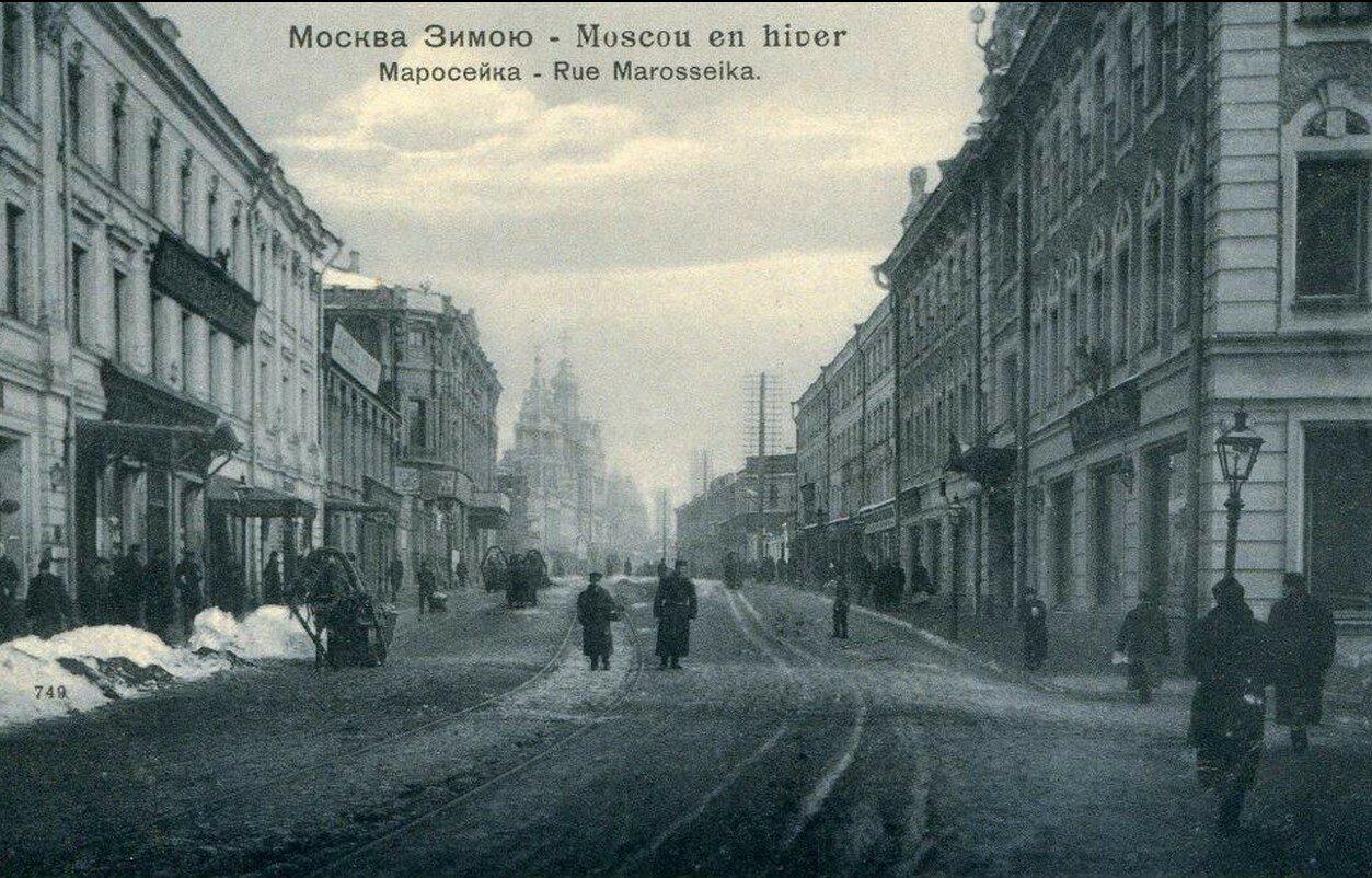 Москва Зимою. Маросейка