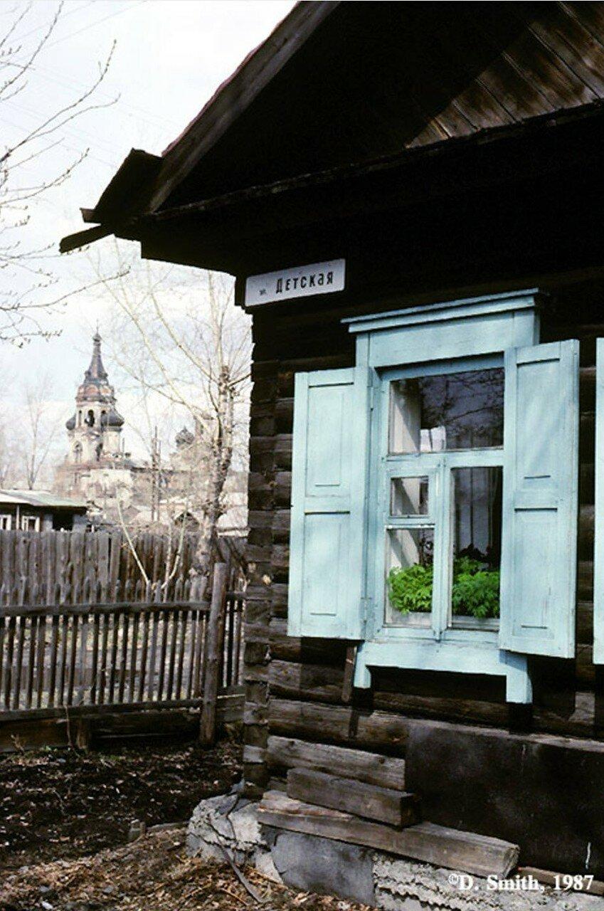 Дом на улице Детской в предместье Рабочее