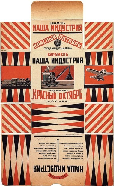 'Our Industry' caramels from the 'Red October' candy factory Package design by Rodchenko and Mayakovsky, 1923.jpg