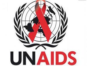 К 2030 году СПИД не будет представлять угрозы для людей