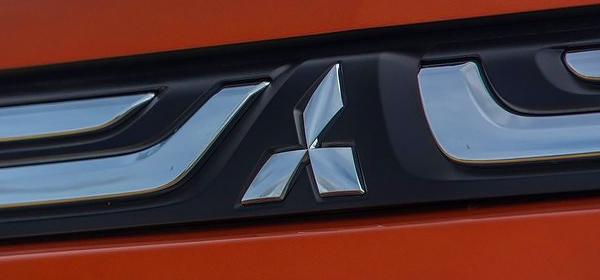 Mitsubishi назначил руководителя российского филиала