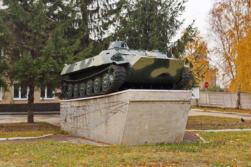 МТ-ЛБ. Памятники на территории бывшего Рязанского военного училища (сейчас автомобильный факультет  воздушно-десантного училища)