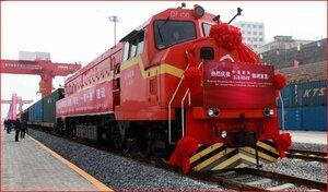 Шёлковый путь стал железнодорожным