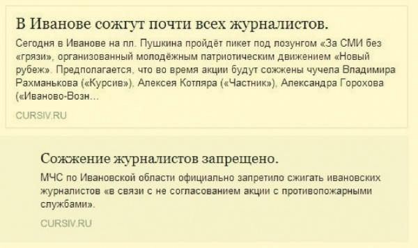 http://img-fotki.yandex.ru/get/15562/287605011.763/0_17b2d3_a1a0ec46_orig.Jpg