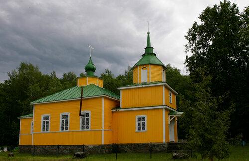 Храм Вмч. Димитрия Солунского пос. Квитайне