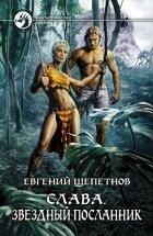 "Книга Серия ""Фантастический боевик"" (55 книг)"