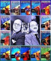 Книга Эллери Квин. Собрание сочинений (1929 – 1971) FB2 fb2 10,2Мб