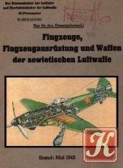 Flugzeuge Ausruestung Sowjetunion - Bordwaffen