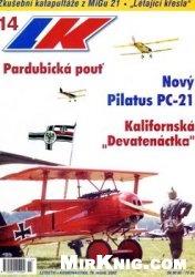 Журнал Letectvi + Kosmonautika 2002-14