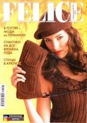 Felice Спецвыпуск № 3М 2011
