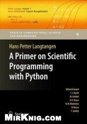 Книга A Primer on Scientific Programming with Python