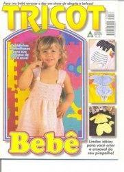 Журнал Tricot Bebe №6 1996