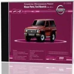 Книга Мультимедийное руководство - Устройство, Обслуживание, Ремонт Nissan Patrol, Ford Maverick (1988-1997гг.)