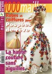 Журнал 1000 Mailles Nomero special hors-serie poupees de reve
