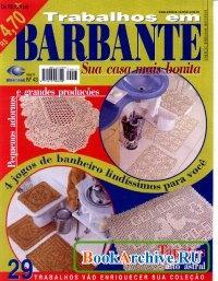 Журнал Trabalhos em BARBANTE N43