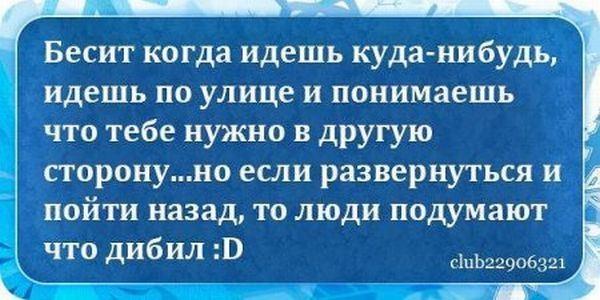 Песня про царя Ивана Васильевича! отношение