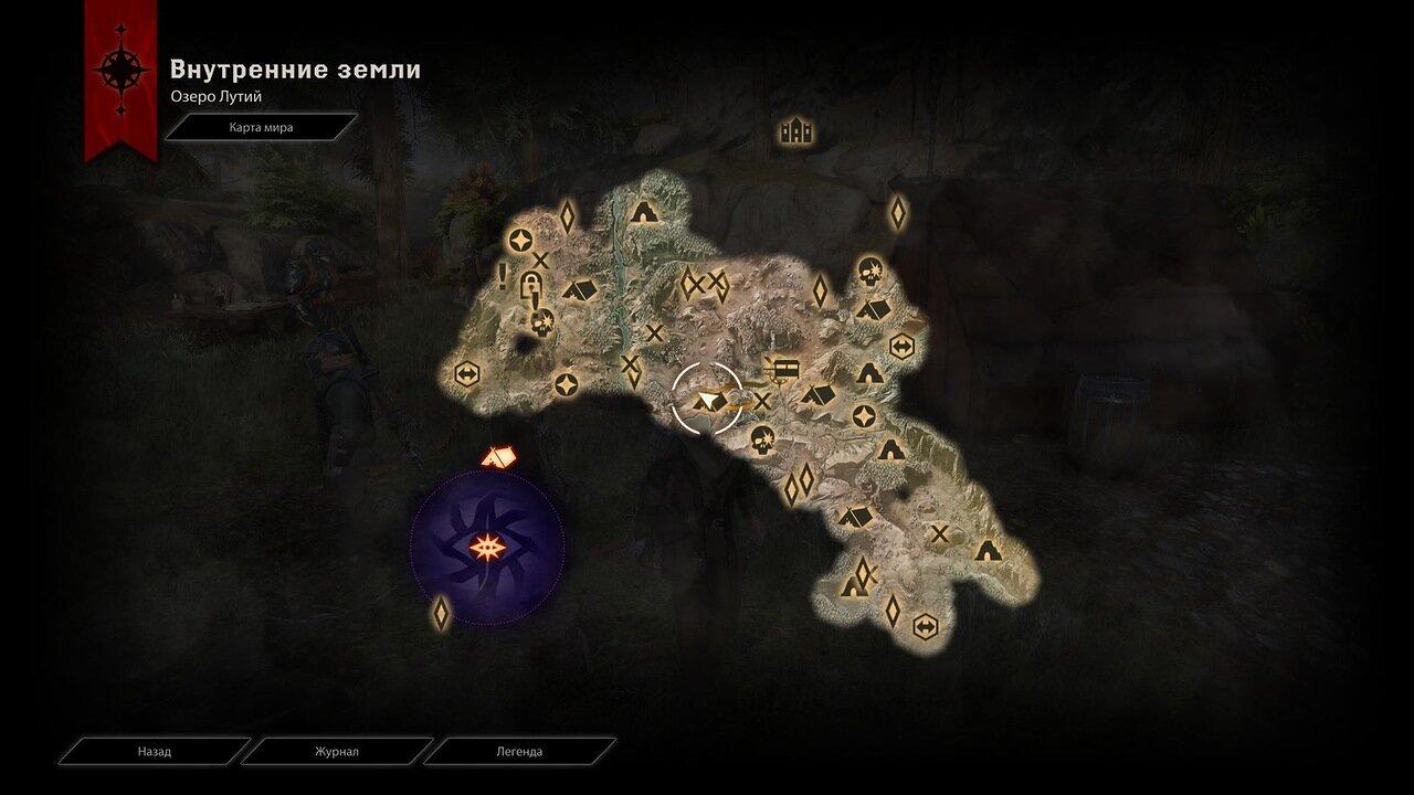 ориентиры во внутренних землях карта фото фигурка