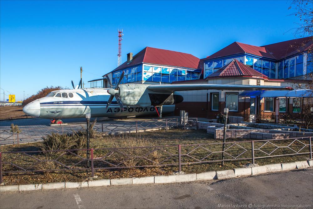 Ан-24 на трассе Москва-Дон