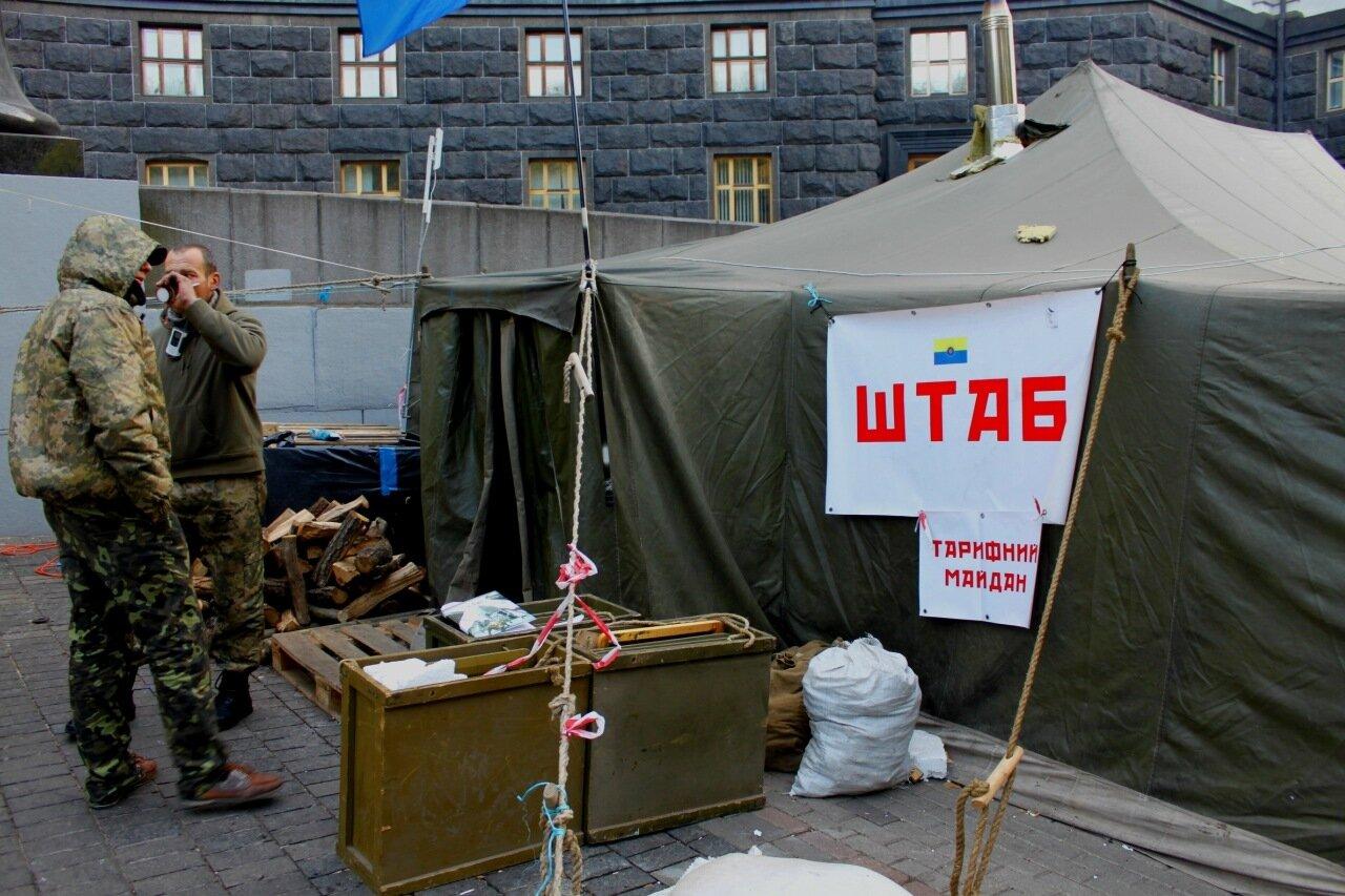 Штаб Тарифного Майдана