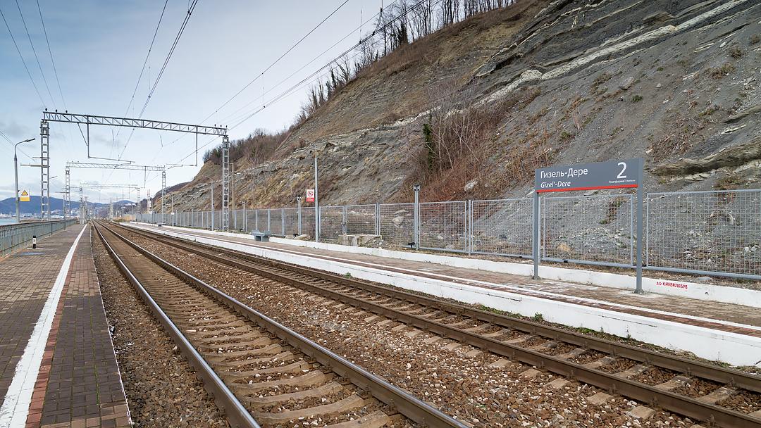 Платформа Гизель-Дере