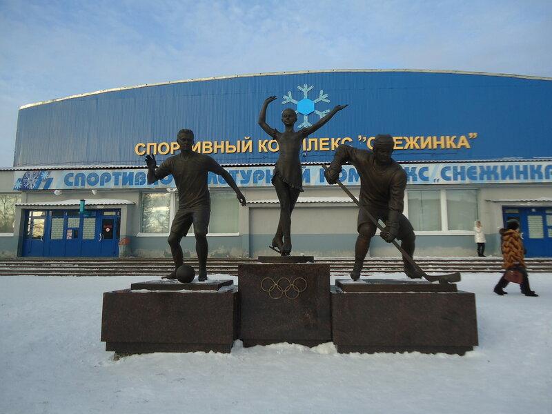 """Прокопьевск. Спортивный комплекс """"Снежинка"""""""