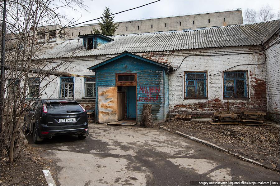 Городской травмпункт во Владимире