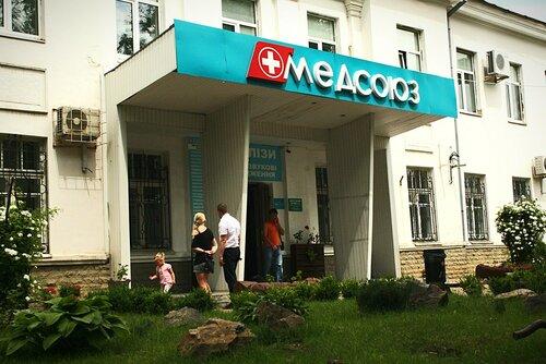 Медицинский центр вакансия логопед