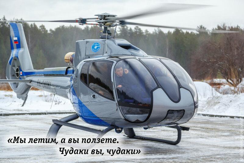 Минимальная потребительская корзина российского чиновника: чартеры, вип-залы…