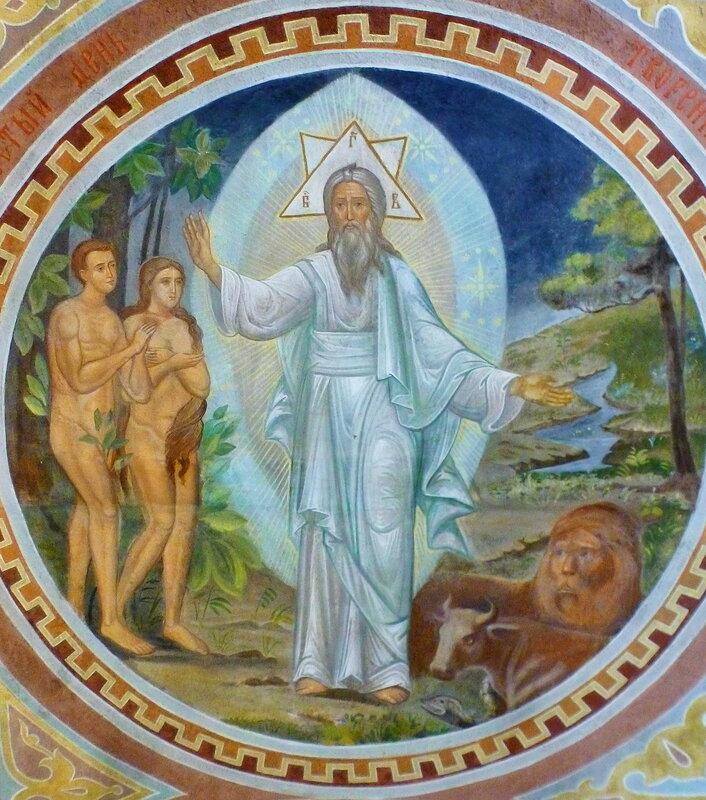 сотворение мира по библии картинки