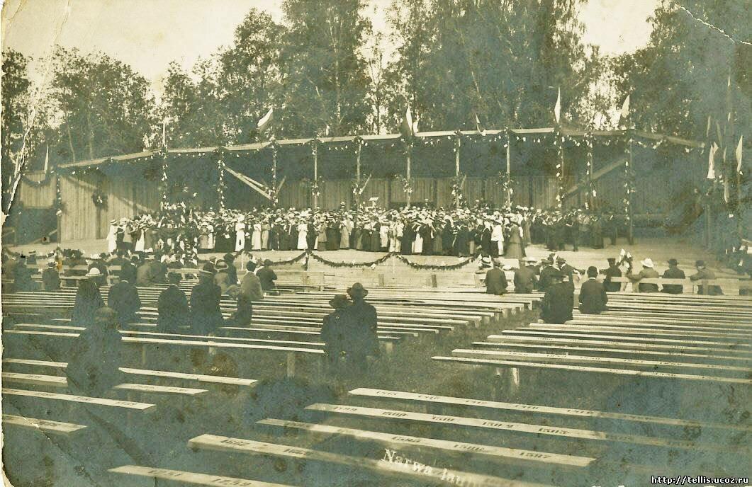 Первый певческий праздник Эстонских поселений Российского государства 23-24 июня 1912