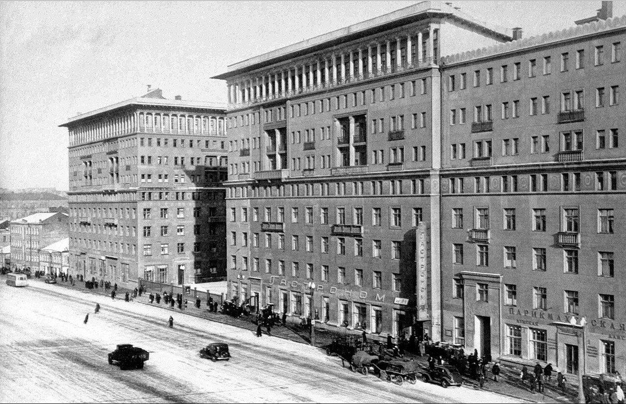 1930-е. Улица Чкалова