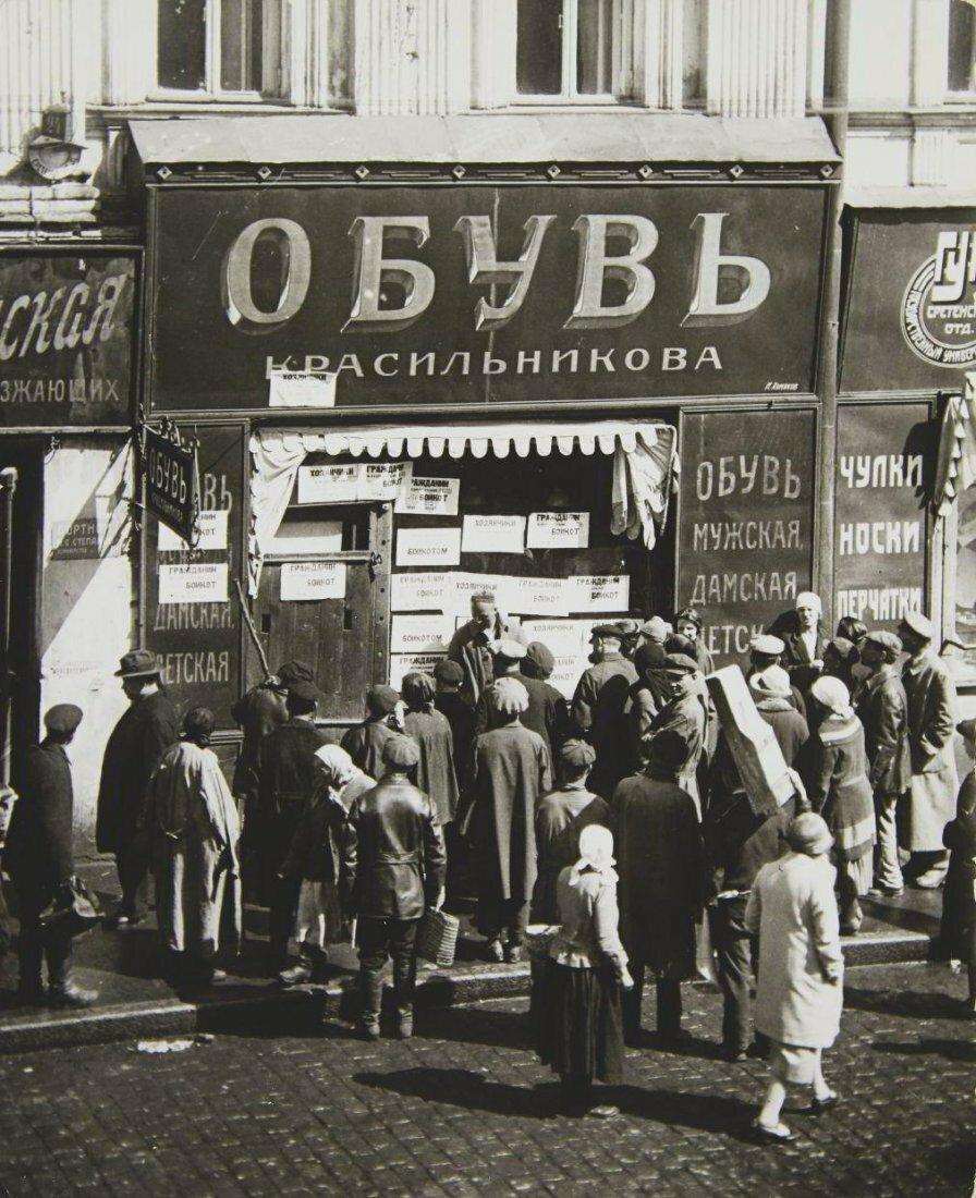 1924. Аркадий Самойлович Шайхет. Забастовка у частника