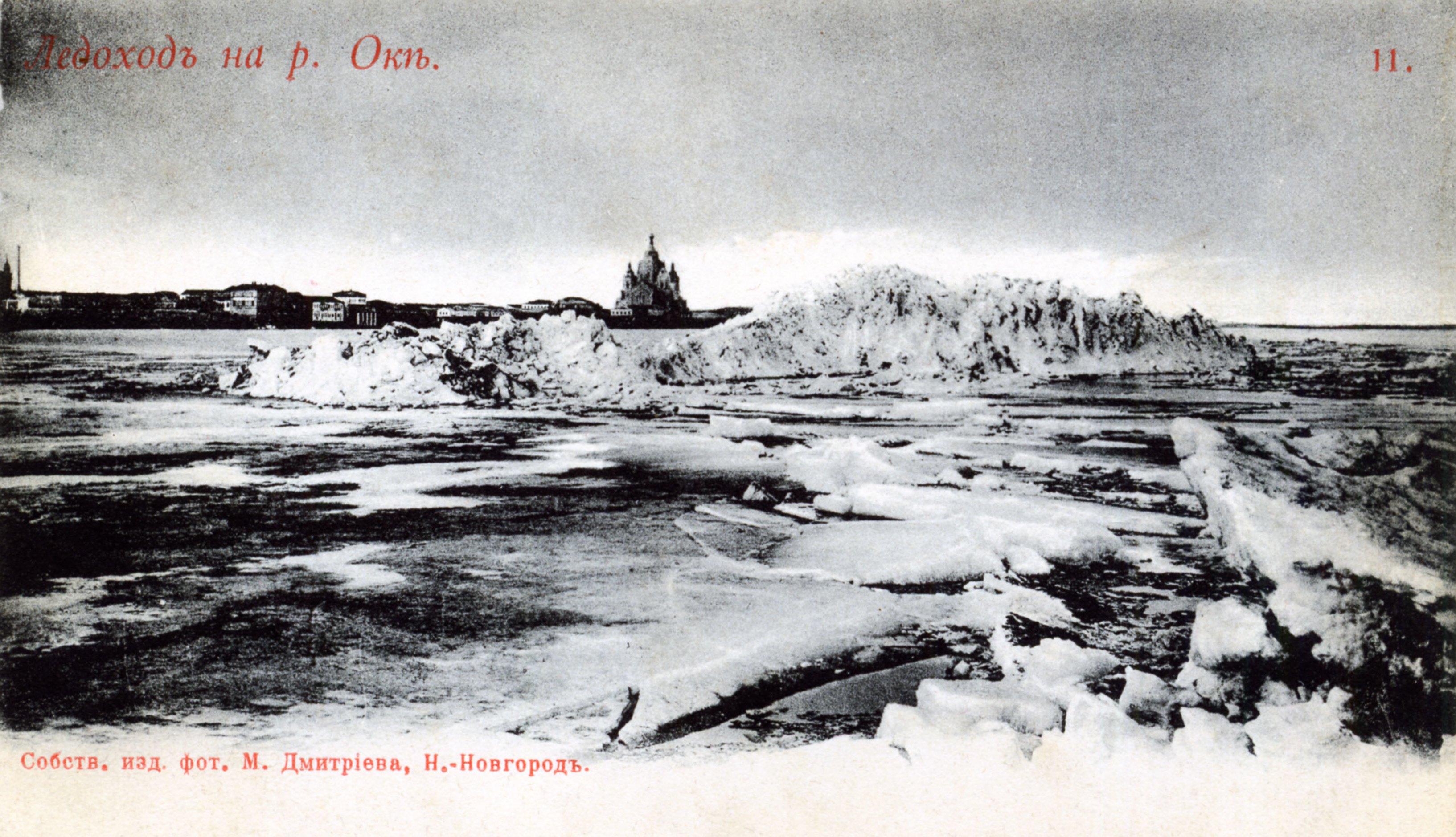 Ледоход на реке Оке