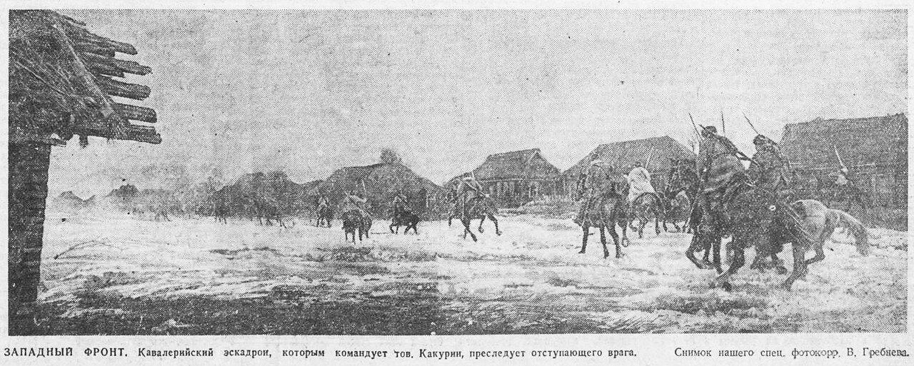 «Красная звезда», 18 апреля 1942 года, советская конница, как русские немцев били, потери немцев на Восточном фронте, красноармеец, Красная Армия, русский дух