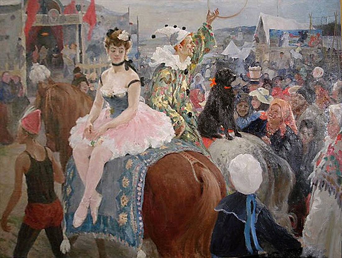 У Цирка. 1936. Бучкури Александр Алексеевич (1870-1942)