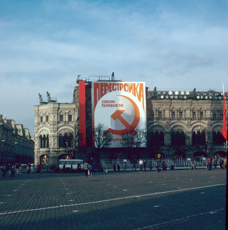 1989 Moscow2.jpg